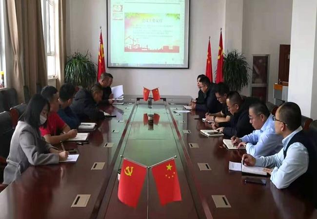 新疆11选5基本走势图集团高度重视多举措部署新型冠状病毒疫情防控工作